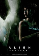 Alien: Covenant - Greek Movie Poster (xs thumbnail)