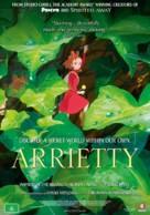 Kari-gurashi no Arietti - Australian Movie Poster (xs thumbnail)