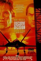 Executive Decision - Movie Poster (xs thumbnail)