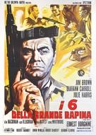 The Split - Italian Movie Poster (xs thumbnail)