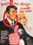 How to Save a Marriage and Ruin Your Life - French Movie Poster (xs thumbnail)
