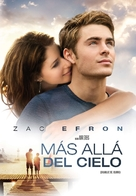 Charlie St. Cloud - Argentinian DVD cover (xs thumbnail)