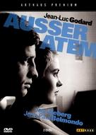 À bout de souffle - German DVD movie cover (xs thumbnail)