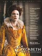 Elizabeth: The Golden Age - For your consideration movie poster (xs thumbnail)