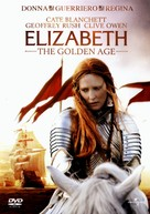 Elizabeth: The Golden Age - Italian Movie Cover (xs thumbnail)
