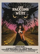 Nighthawks - French Movie Poster (xs thumbnail)