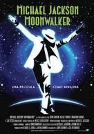 Moonwalker - Spanish Movie Poster (xs thumbnail)