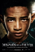 After Earth - Argentinian Movie Poster (xs thumbnail)