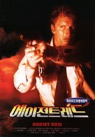 Agent Red - South Korean Movie Poster (xs thumbnail)