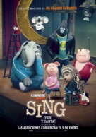 Sing - Argentinian Theatrical poster (xs thumbnail)