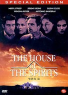 The House of the Spirits - South Korean DVD cover (xs thumbnail)