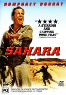 Sahara - Australian Movie Cover (xs thumbnail)