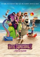 Hotel Transylvania 3 - Indian Movie Poster (xs thumbnail)