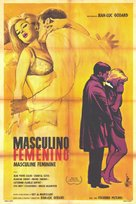 Masculin, féminin: 15 faits précis - Mexican Movie Poster (xs thumbnail)