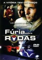 Michel Vaillant - Brazilian DVD cover (xs thumbnail)