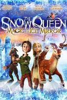 The Snow Queen 2 - DVD cover (xs thumbnail)