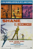 Shane - Argentinian Movie Poster (xs thumbnail)