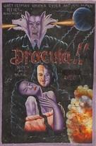 Dracula - Ghanian Movie Poster (xs thumbnail)