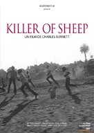 Killer of Sheep - French Movie Cover (xs thumbnail)