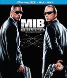 Men In Black - Brazilian Movie Cover (xs thumbnail)