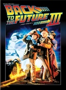 Back to the Future Part III - Movie Cover (xs thumbnail)