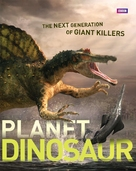 """Planet Dinosaur"" - DVD cover (xs thumbnail)"