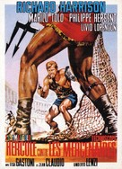 L'ultimo gladiatore - French Movie Poster (xs thumbnail)