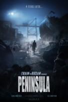 Train to Busan 2 - International Movie Poster (xs thumbnail)