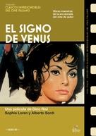 Il segno di Venere - Spanish DVD cover (xs thumbnail)