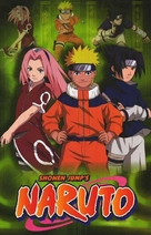 """Naruto"" - British Movie Cover (xs thumbnail)"