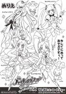 Eiga Hâto kyacchi Purikyua! Hana no miyako de fasshon shô... desuka!? - Japanese Movie Poster (xs thumbnail)