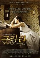 Geliebte Clara - South Korean Movie Poster (xs thumbnail)