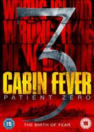 Cabin Fever: Patient Zero - British DVD cover (xs thumbnail)