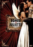 Romeo And Juliet - Spanish DVD cover (xs thumbnail)