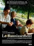 Izgnanie - French Movie Poster (xs thumbnail)