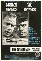 Morituri - Australian Movie Poster (xs thumbnail)