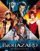 Resident Evil: Extinction - Japanese Blu-Ray cover (xs thumbnail)