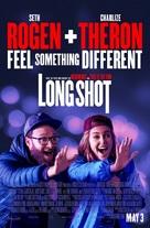 Long Shot - Movie Poster (xs thumbnail)