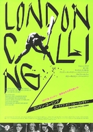 Joe Strummer: The Future Is Unwritten - Japanese Movie Poster (xs thumbnail)