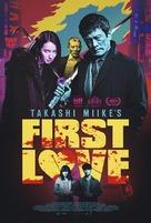 Hatsukoi - Movie Poster (xs thumbnail)