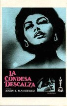 The Barefoot Contessa - Spanish Movie Poster (xs thumbnail)