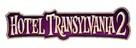 Hotel Transylvania 2 - Logo (xs thumbnail)