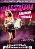 Hollywood Chainsaw Hookers - DVD cover (xs thumbnail)