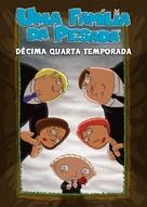 """Family Guy"" - Brazilian Movie Cover (xs thumbnail)"