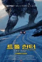 Trolljegeren - South Korean Movie Poster (xs thumbnail)