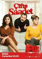 Çifte Saadet - Turkish Movie Poster (xs thumbnail)