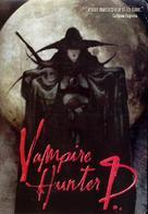 Banpaia hantâ D - DVD cover (xs thumbnail)