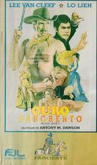 El kárate, el Colt y el impostor - Brazilian Movie Cover (xs thumbnail)