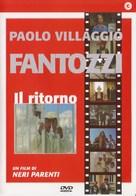 Fantozzi - Il ritorno - Italian DVD cover (xs thumbnail)