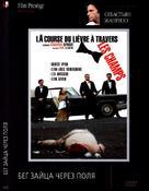 La course du lièvre à travers les champs - Russian Movie Cover (xs thumbnail)